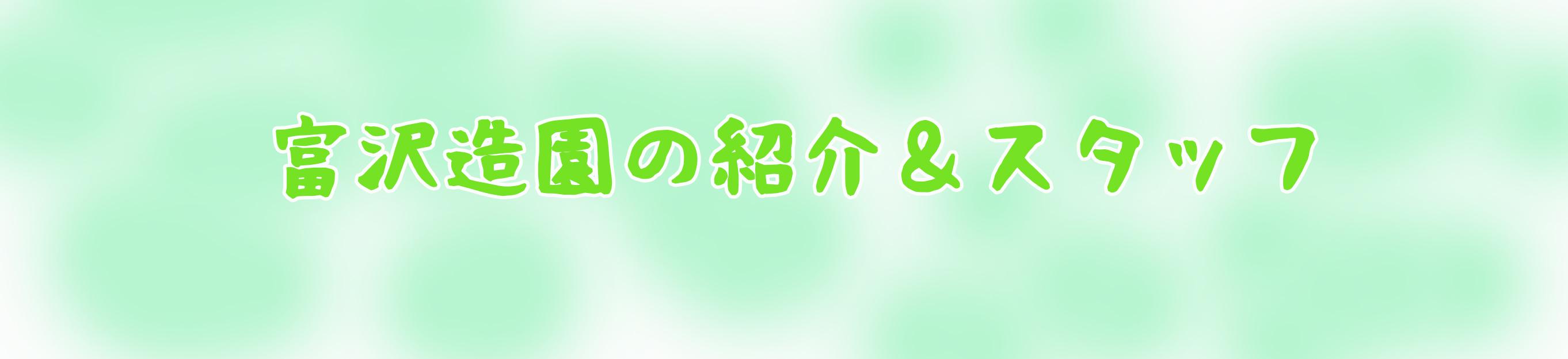 ロゴ HP 紹介
